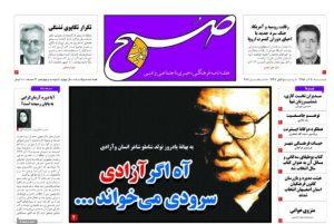 حسین نوریان